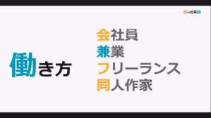 eshigoto180407_08