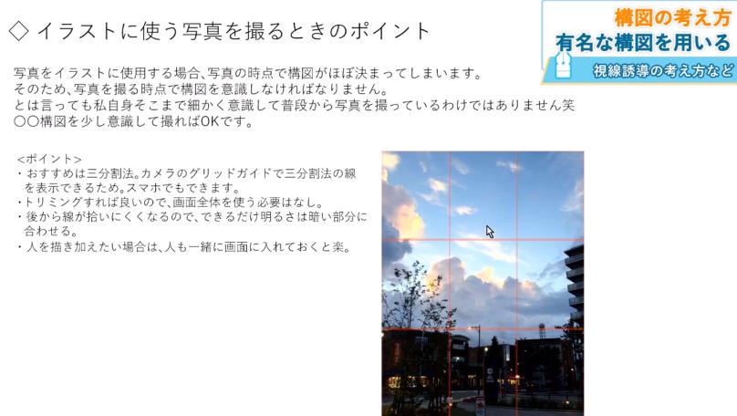 スクリーンショット 2019-02-05 18.08.31.png