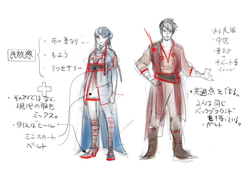 衣装資料1.jpg